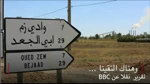 رقم مكافحة الابتزاز في المغرب - واد زم